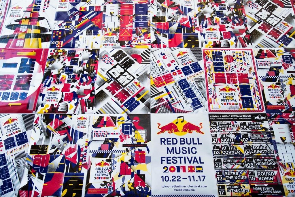 43) Red Bull Music Festival