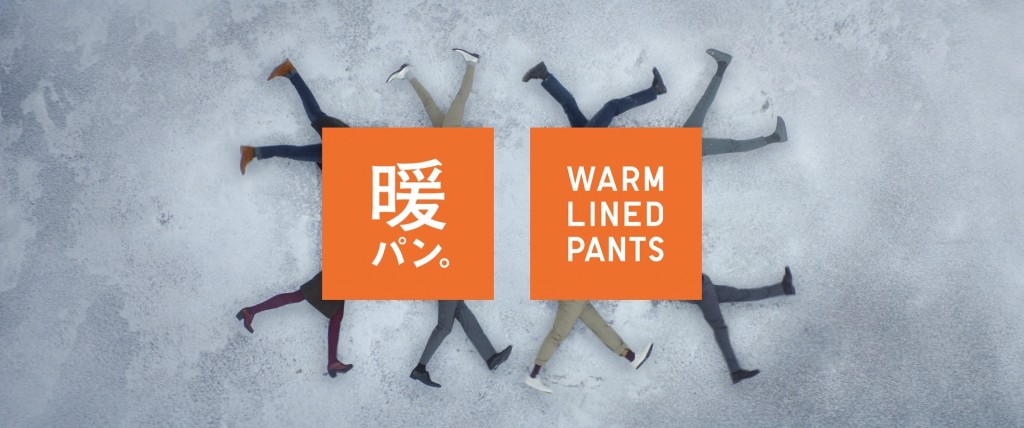 45) Uniqlo Skip_Winter