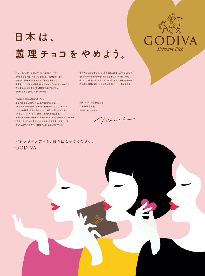 46) Godiva VD